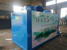 WSZ西藏昌都地区污水处理设备怎么处理