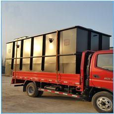 WSZ广东省江门市疗养院污水处理成套设备能达标