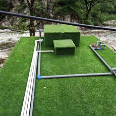 WSZ农村生活改造污水处理