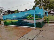 WSZ江西萍乡养殖场污水处理设备设备参数