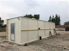 WSZ河南新乡疗养院污水处理成套设备达标处理