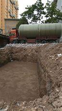 WSZ福建省三明市污水处理设备怎么处理
