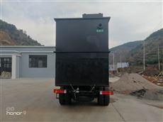 WSZ山西忻州污水处理设备处理工艺