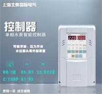 水泵智能控制器系列单相