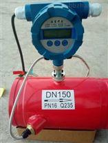 法兰热导式流量开关ND300