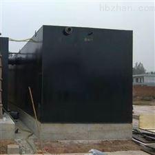 WSZ城镇污水处理设备