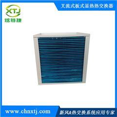 热交换器余热回收板式换热器芯体