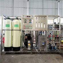 DK-CS汽车用品生产用去离子水设备