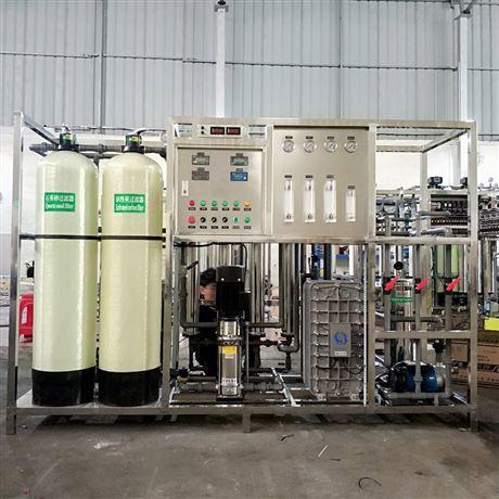水处理设备生产厂家供应