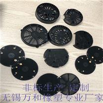 尼龙塑料多孔板 塑料配件 高效厂家