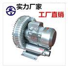全风750W高压力大吸力吹风机铝合金旋涡气泵
