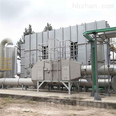 废气处理RTO蓄热式焚烧炉