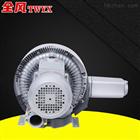 南京工业15kw高压漩涡气泵高压管道风机
