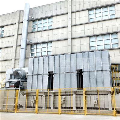 化工厂锅炉工业尾气净化炉