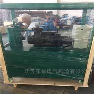 电力承装修试设备-智能真空泵厂家