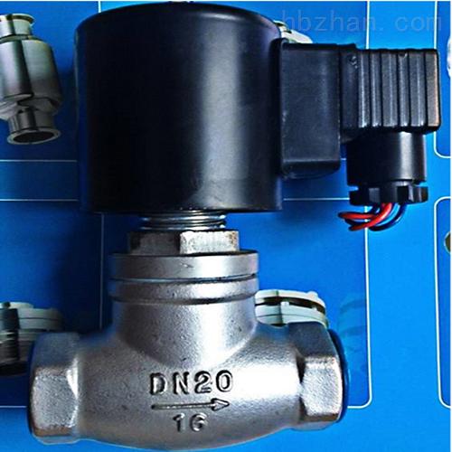 ZQDF内螺纹蒸汽电磁阀