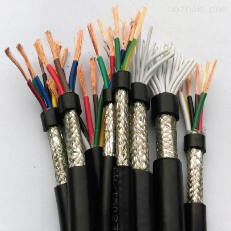 国标HYA通信电缆合格证
