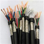 ZR-DJYVP22-2*2*1.0阻燃铠装计算机电缆