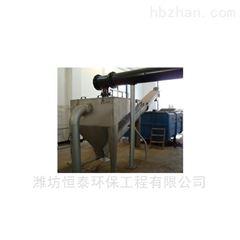 ht-365广州市砂水分离器的操作