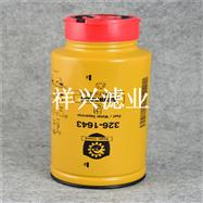 供應326-1644油水分離濾芯用料精細