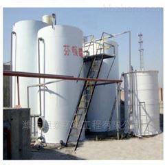 ht-360广州市芬顿反应器的简述