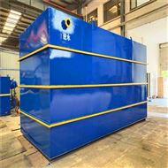 RCYTH大型医院污水处理设备供应