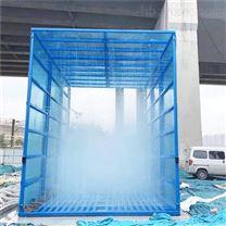 内蒙古乌兰察布建筑工地车辆自动洗车平台