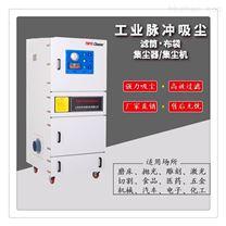 震动筛网除尘脉冲集尘器脉冲除尘器