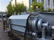 造纸污水处理设备