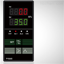 CL-PY500S智能数字显示压力仪表