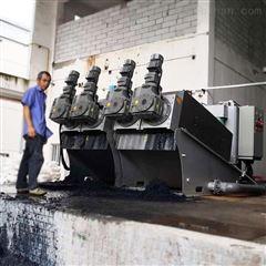 203新型一体化污泥脱水设备 叠螺机厂家直销