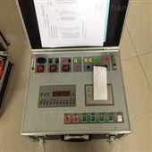 承装修试五级设备-断路器特性测试仪现货