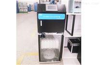LB-8000K AB桶混合水质采样器