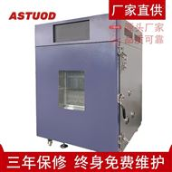 ASTD-KX512烤箱 高溫箱
