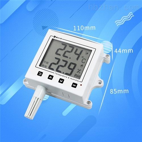 液晶温湿度变送器工业车间仓库高精度传感器