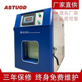ASTD-GDWS小型高低溫試驗箱