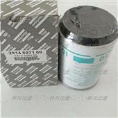 1615828400油水分离滤芯 厂家现货 质量保证