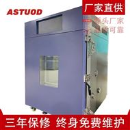 ASTD-DCGDFB-125电池防爆试验箱