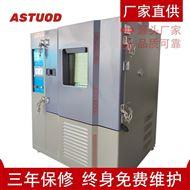 ASTD-DQND电池强制内部短路试验机锂电池设备