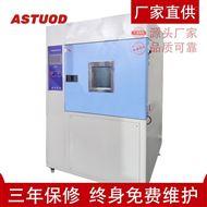 ASTD-DCXD電池洗滌試驗機