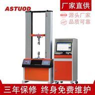 ASTD-10202000KG觸摸屏式拉力試驗機