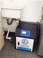 牙科诊所废水处理设备