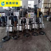 WQ40-10-2.2不鏽鋼潛水排汙泵
