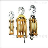 承装修试设备清单-吊钩式起重滑车