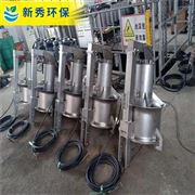 QJB-W銷化液汙泥流泵