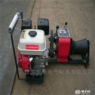 承装修试设备清单-厂家供应机动绞磨机