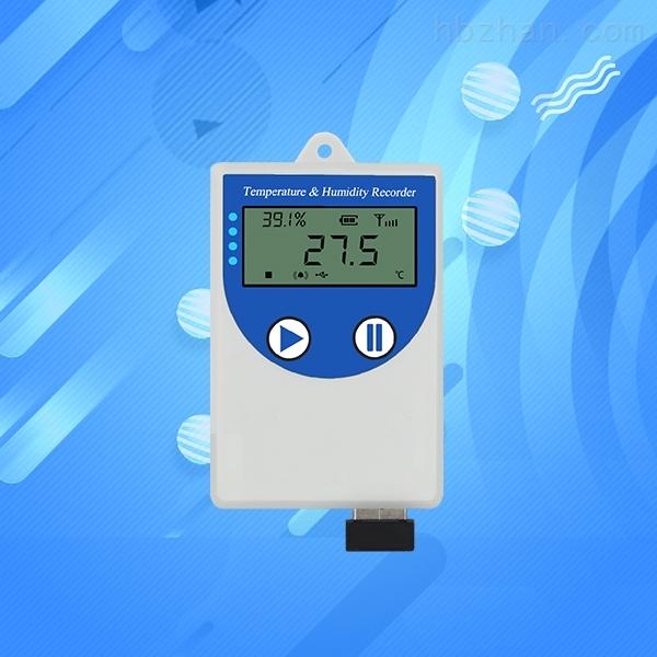 远程监控温湿度计