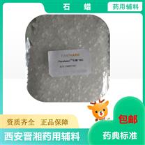 药用级聚乙二醇1000 西安晋湘现货出售