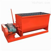 单轴卧式搅拌机 有机肥混合设备生产厂家