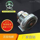 苏州全风环保旋涡气泵